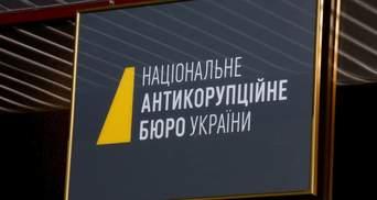 16,76 миллиона гривен: НАБУ похвасталось коррупционными рекордами 2020 года