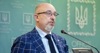 """Это военное преступление, – Резников о вакцинации """"Спутником V"""" в Крыму и на Донбассе"""