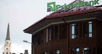 "Конкурс на голову ""Приватбанку"" заблокували через суд: причетна ""профспілка Коломойського"""