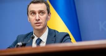 Вакцинація в Україні: щеплення зробили 1 338 людей, 7 осіб заявили про побічні ефекти