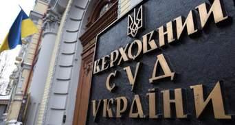 """У Верховний Суд надійшов позов від """"112 Україна"""": оскаржують санкції"""