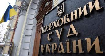 """В Верховный Суд поступил иск от """"112 Украина"""": оспаривают санкции"""