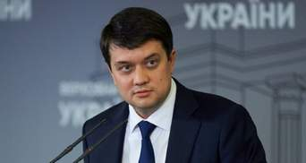 Можно обжаловать, есть ЕСПЧ, – Разумков о приговоре Стерненко