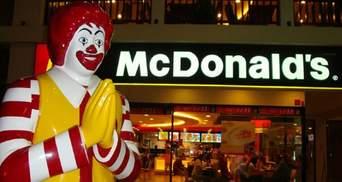 В McDonald's есть секретное подразделение: оно шпионит за теми, кто требует большую зарплату