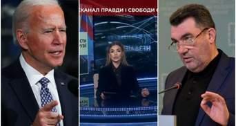 Головні новини 26 лютого: ще одні санкції РНБО, новий медведчуківський канал та заява Байдена