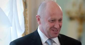 "ФБР предлагает 250 тысяч долларов за ""за повара Путина"" Пригожина"