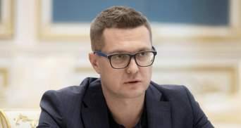 Госизмена не имеет сроков давности, – Баканов о санкциях СНБО против Захарченко и других