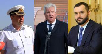 Предатели и беглецы: что известно о людях, оказавшихся под санкциями СНБО