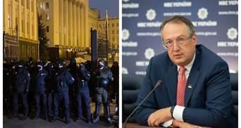 Акция за Стерненко: в МВД пообещали не ставить кордоны полиции на Банковой