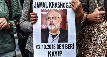 Вбивство Хашоггі погодив саудівський принц: США розсекретили звіт розвідки та ввели санкції