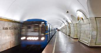 У Києві 28 лютого можуть обмежити роботу 3 станцій метро