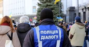 В МВД поблагодарили украинцев, что протесты в поддержку Стерненко были мирными