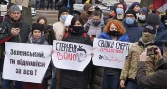 Сколько украинцев обеспокоены делом Стерненко