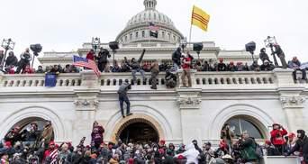 Понад 300 американцям, які захоплювали Капітолій, висунули обвинувачення