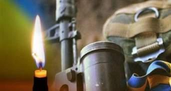 Внаслідок ворожих обстрілів на Донбасі загинув український захисник