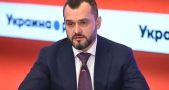 ДБР арештувало майно ексглави МВС Захарченка на мільярди гривень