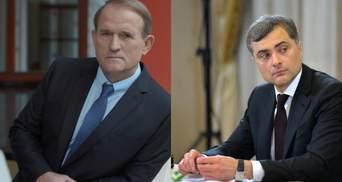Сенсаційний аудіозапис розмови Медведчука з Сурковим розвінчав 3 важливі міфи у політиці