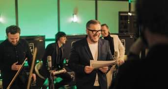 """Олександр Пономарьов з Дзідзьо та іншими зірками презентував довгоочікувану пісню """"Чому"""""""