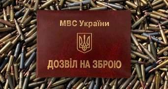 В полиции обнаружили коррупционную схему с выдачей разрешений на оружие: ее владельцев проверят