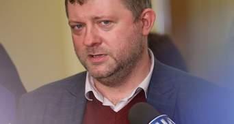 """У """"Слузі народу"""" відреагували на зупинку держфінансування партії"""