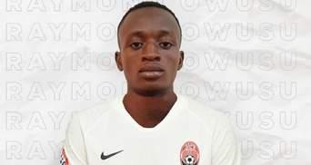 Заря официально подписала 18-летнего нападающего из Ганы