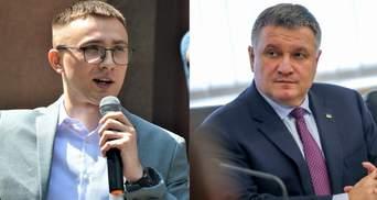 Придумал себе образ бунтаря, – Аваков высказался о Стерненко