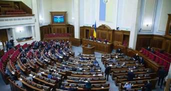 От алиментов до судебной реформы: какие законопроекты будут рассматривать в Раде