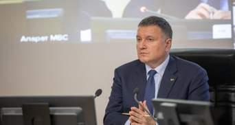 Аваков ответил, имеет ли претензии на кресло премьер-министра