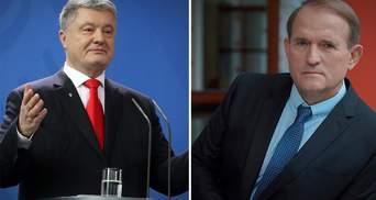 Власть Медведчуку в Украине дал Порошенко, – Аваков