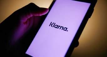 Шведская компания Klarna снова стала самым дорогим стартапом Европы: во сколько ее оценили