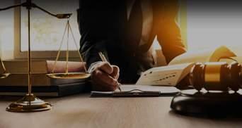 Ціна правосуддя та маніпуляція Гетманцева: Україна посіла 158 місце за ефективністю в світі
