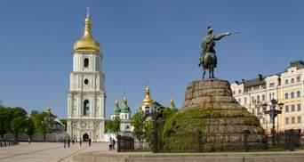 Київ увійшов до 100 міст за якістю життя: на якому місці столиця