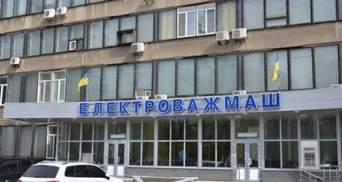 """Працівникам """"Електроважмашу"""" виплатили понад 40 млн грн для погашення заборгованості зарплат"""