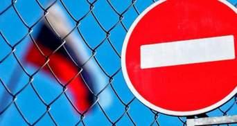 Санкции за отравления Навального: кто попал под ограничения США