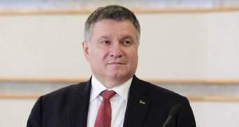 Я проти, – Аваков про легалізацію вогнепальної зброї в Україні
