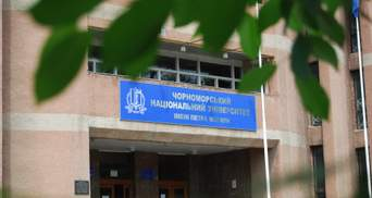 У Миколаєві ректор університету брав на роботу родичів та виписував їм премії