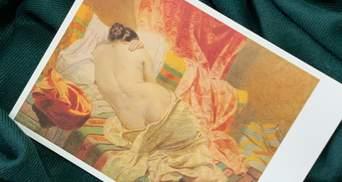 """""""Укрпочта"""" выпустит марки к 8 марта с обнаженными женщинами: какие картины на них разместят"""