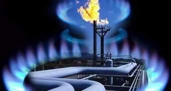 Еще одна фиксированная цена: Укргаздобыча продавать весь свой газ на равных условиях
