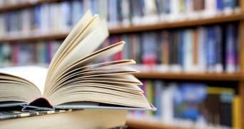 МОН будет обеспечивать школы учебниками по новой схеме