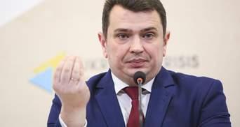"""Офіс Президента """"дав задню"""", щоб не позоритись на весь світ, – Шабунін про звільнення Ситника"""