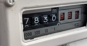 Как передать показатели газового счетчика облгазам
