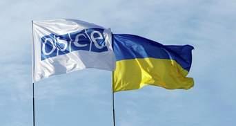 """Так называемые """"эксперты"""" из ОРДЛО: Украина и ОБСЕ обсудят участие этих людей на заседаниях ТКГ"""