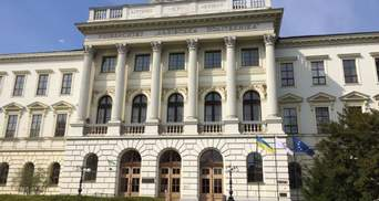 Четыре украинских вуза попали в рейтинг лучших университетов мира: список