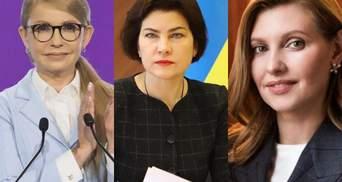 Тимошенко, Венедіктова, Зеленська: хто увійшов до топ-100 найуспішніших жінок України