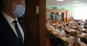 Год работы правительства: взлеты и падения Кабмина Шмыгаля