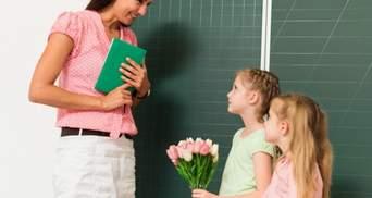 Как отметить 8 Марта в школе: 6 креативных идей для переосмысления праздника