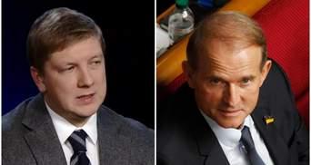 """На утримання """"труби Медведчука"""" треба десятки мільйонів гривень, – Коболєв"""