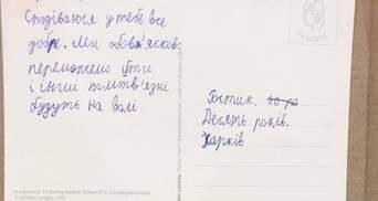 Стерненко в СИЗО написал 10-летний мальчик