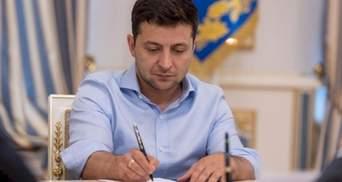 Зеленський ввів у дію рішення РНБО щодо подвійного громадянства