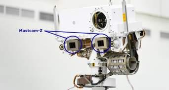 Інженери пояснили, як камери марсохода Perseverance бачать Марс
